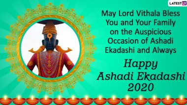 Devshayani Ekadashi 2020 Wishes & Ashadhi Ekadashi HD Images: WhatsApp Stickers, Facebook Greetings, SMS and Messages to Send on The Auspicious Festival