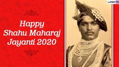 Shahu Maharaj Jayanti 2020 Date, History and Importance: Know More About Rajarshi Chhatrapati Shahu Maharaj of Kolhapur on His 129th Birth Anniversary
