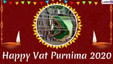 Vat Purnima 2020 Wishes for Husband: WhatsApp Stickers, HD Images, GIF Greetings, Romantic Messages & Quotes to Send on June 5