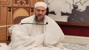 Dawoodi Bohras Marked the Holy Month of Ramadan with the Help of Live Streamed Prayers