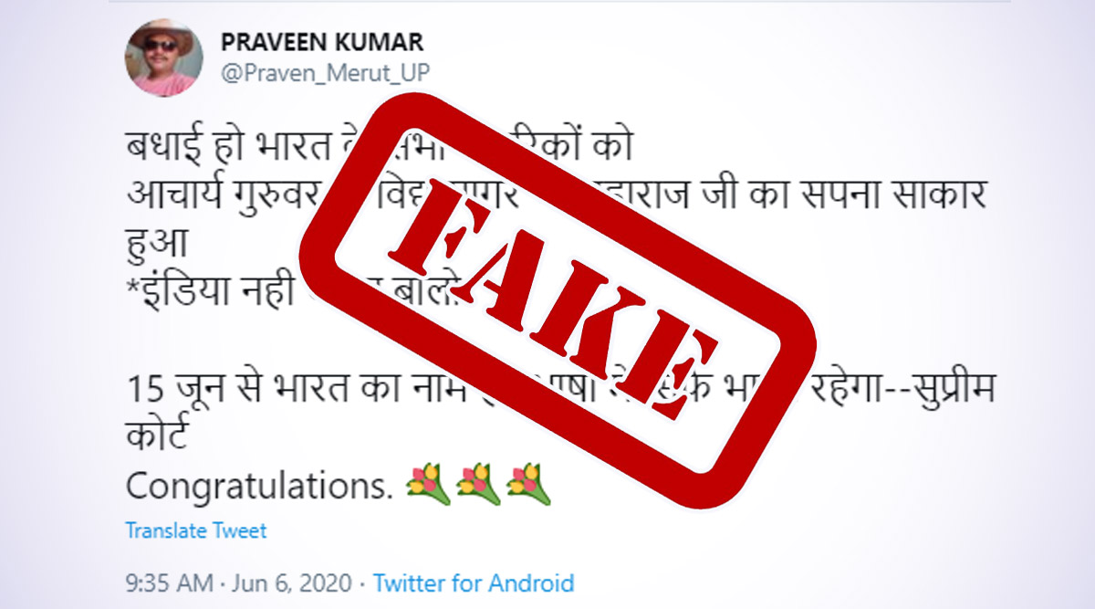India to Be Called 'Bharat' From June 15? Viral Message Claiming The Same on Twitter is Fake, Here's The Fact Check