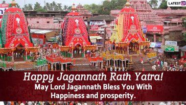 Jagannath Rath Yatra 2021: Lord Jagannath's Annual Rathyatra Festival Begins With Jalyatra in Ahmedabad