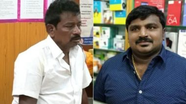 Tuticorin Custodial Deaths: Jeyaraj And Bennicks Died After Cops Tortured Them at Sathankulam Police Station, Says CBI