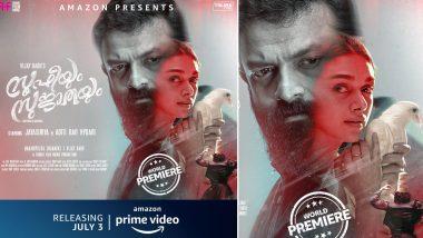 Jayasurya – Aditi Rao Hydari's Sufiyum Sujatayum Gets Release Date! Vijay Babu Produced Film to Premiere on Amazon Prime Video on July 3