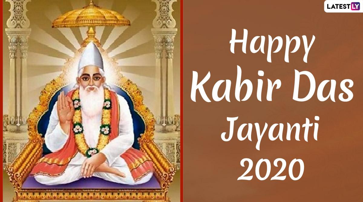Sant Kabir Das Jayanti 2020 Wishes: Kabir Ke Dohe and Kabir Amritwani Videos to Celebrate 15th-Century Indian Mystic Poet's Birth Anniversary