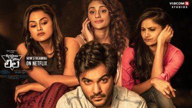 Krishna and His Leela Premiers On Netflix! Siddu Jonnalagadda and Shraddha Srinath's Film Releases on OTT Without Any Announcement (View Tweets)