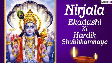 Nirjala Ekadashi 2021: Know Date, Significance, Shubh Muhurat, Nirjala Gyaras Katha, Puja Vidhi and Other Rituals of Pandava Ekadashi Vrat