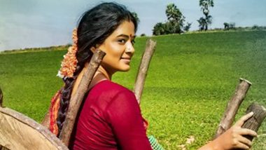 Priyamani as Sundaramma: Narappa Makers Reveal Actress' First Look In The Asuran Remake On Her Birthday (View Pic)