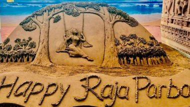 Raja Parba 2020 Date and Mithuna Sankranti Significance: Know About the Day That Worships Goddess Earth, Celebrates Menstruation and Honours Womanhood