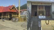 Sabarimala, Tirumala Tirupati Devasthanams Temples to Reopen for Devotees from June 8, Kerala CM, TTD Secretary Assure to Follow MHA's Social Distancing Norms
