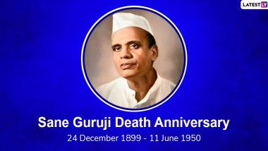 Sane Guruji 70th Death Anniversary: Interesting Facts About Renowned Author and Freedom Fighter, Pandurang Sadashiv Sane