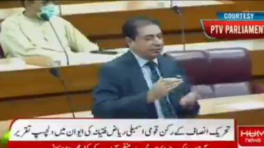 Pakistan MP Riaz Fatyana Comes Up with Solution to Combat COVID-19 And Locust Attack, Says 'Eating Tiddi Can Cure Coronavirus', Watch Video