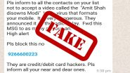 WhatsApp Message Warning That Video Called 'Amit Shah Disowns Modi' Contains Virus And Asking People to Block Mobile Number 9266600223 is Fake, Check Facts Here