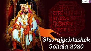 Shivrajyabhishek Sohala 2020 Date and Significance: Know History of Coronation Ceremony of Chhatrapati Shivaji Maharaj