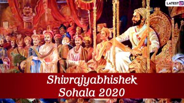 Shivrajyabhishek Sohala 2020 HD Images and Wallpapers For Free Download: WhatsApp Stickers, Facebook Greetings, SMS & Messages to Celebrate Coronation Day of Chhatrapati Shivaji Maharaj