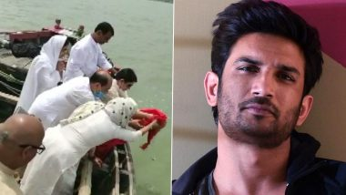 RIP Sushant Singh Rajput: The Late Actor's Family Immerses His Ashes In River Ganga (View Pics)