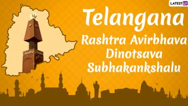 Telangana Formation Day 2020 Messages in Telugu: WhatsApp Stickers, Facebook Greetings, Instagram Stories And SMS to Celebrate India's Youngest State's Formation