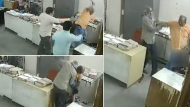 Woman Employee in Nellore Under AP Tourism Department Attacked by Male Colleague After She Advised Him to Wear Mask; Shocking Video Caught on CCTV