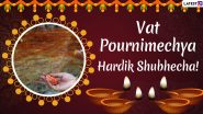 Vat Purnima 2020 Marathi Wishes & HD Images: WhatsApp Stickers, Facebook Greetings, Messages and SMS to Celebrate Husband-Wife's Marital Bond