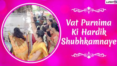 Happy Vat Purnima Messages in Hindi & HD Photos: WhatsApp Stickers, Facebook Greetings, Instagram Stories and SMS to Share on the Festival