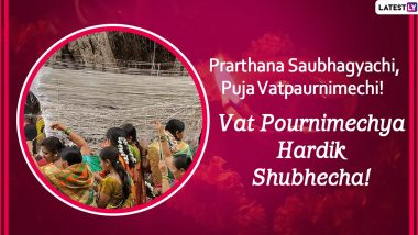 Vat Purnima Ukhane 2020 HD Images With Marathi Wishes for Husband & Wife: Send Vat Purnima Shubhechha WhatsApp Sticker Messages, SMS, Facebook Greetings and Quotes to Celebrate Hindu Festival