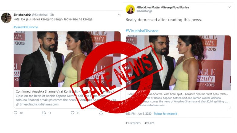 NO, Virat Kohli and Anushka Sharma are Not Getting Divorced! Stop Spreading Fake News and #VirushkaDivorce Trend ASAP