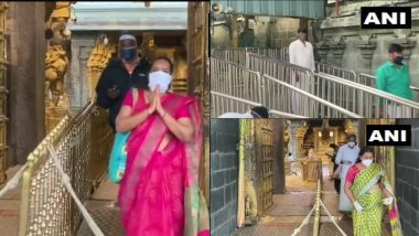 Tirumala Tirupati Balaji Temple Reopens for Devotees Amid COVID-19, TTD Says It Will Ensure Social Distancing is Maintained