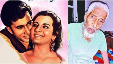 Veteran Actor Rattan Chopra Dies of Cancer in Haryana