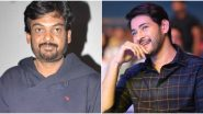 Mahesh Babu to Team Up with Director Puri Jagannadh for the Third Time?