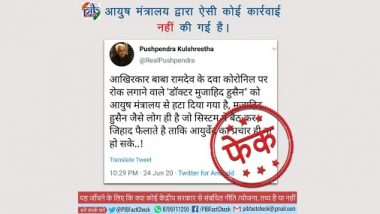 AYUSH Ministry Suspended One of Its Doctors Mujahid Hussain? PIB Debunks Fake News, Here's the Truth Behind the Viral Post