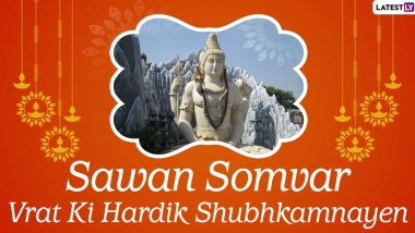 Sawan Somvar Vrat 2020 Images With Wishes and HD Wallpapers for Free Download Online: WhatsApp Stickers, Messages and Facebook Greetings to Observe the Holy Month