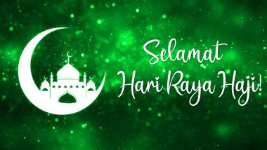 Hari Raya Haji 2020 Images and Bakrid Mubarak HD Wallpapers for Free Download Online: WhatsApp Stickers, Facebook Messages and GIFs to Observe Eid al-Adha