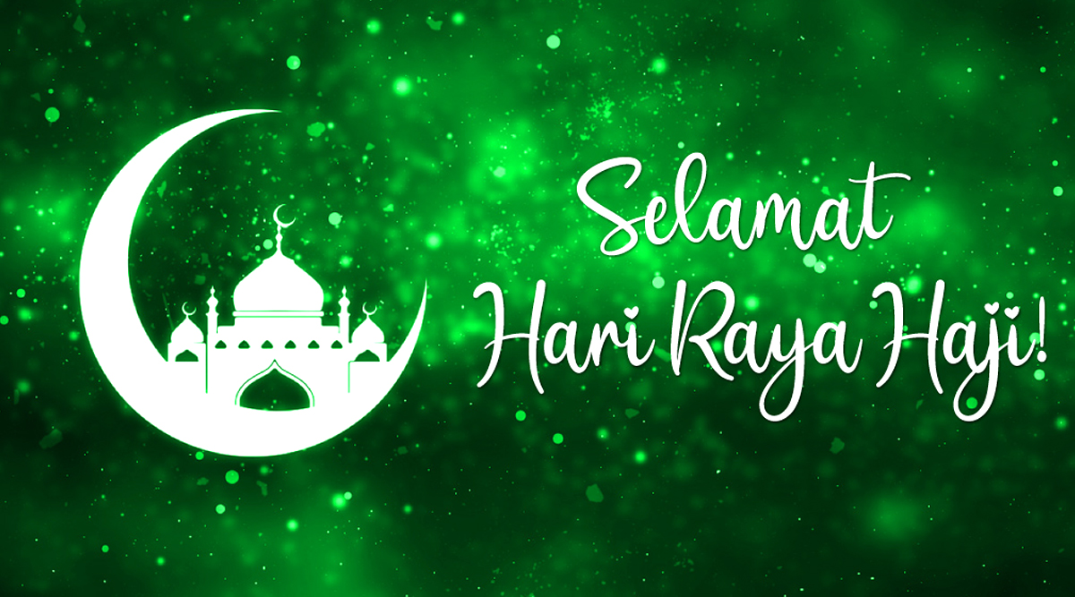 Hari Raya Haji 2020 Images And Bakrid Mubarak Hd Wallpapers For Free Download Online Whatsapp Stickers Facebook Messages And Gifs To Observe Eid Al Adha Latestly