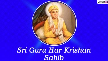 Sri Guru Har Krishan Ji 364th Parkash Purab: History And Significance of Parkash Utsav of Eighth Sikh Guru