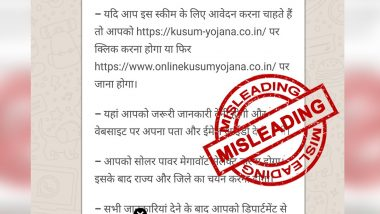Websites Inviting Registration Under PM-KUSUM Scheme Are Fraudulent, Clarifies PIB Fact Check as WhatsApp Message Goes Viral