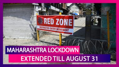 Maharashtra Lockdown Extended Till August 31, Malls & Market Complexes Allowed To Open