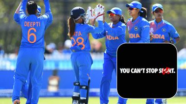 Indian Women's Cricket Team Features in Nike's 'You Can't Stop Us' Campaign Which Portrays a Message of Unity