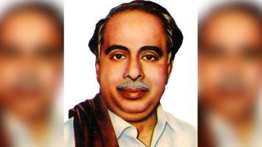 Saffron Cloth Found Tied to Railing Near Late Tamil Nadu CM Annadurai's Statue in Kanyakumari