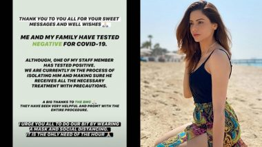 Kasautii Zindagii Kay 2 Actress Aamna Sharif's Staff Member Tests Positive For COVID-19