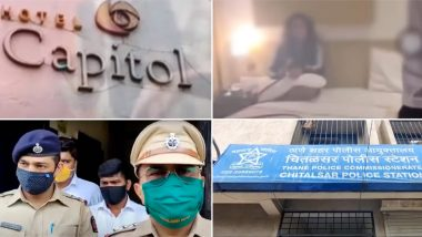 Thane: Booze and Hookah Party at Hotel Capitol, Which is Quarantine Centre For Policemen; Case Registered (Watch Video)