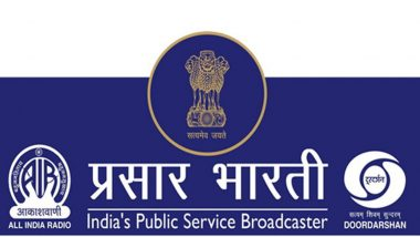 All India Radio to Broadcast Its First Ever News Magazine Program in Sanskrit Tomorrow