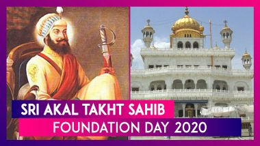 Sri Akal Takht Sahib Foundation Day 2020: Know The Date, History And Significance Of The Day