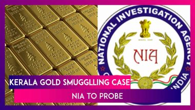Kerala Gold Smuggling Case Involving 30 kg Gold Worth Rs 15 crore To Be Probed By NIA: MHA