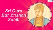 Sri Guru Harkrishan Sahib Ji 364th Parkash Utsav Wishes in Punjabi: WhatsApp Stickers, HD Images, SMS, Greetings And Messages To Celebrate Auspicious Sikh Festival