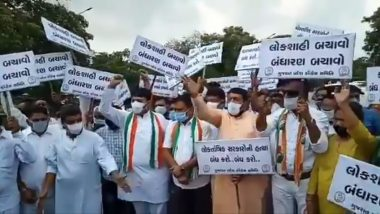 Gujarat Congress President Amit Chavda Among 60 Detained for March Towards Raj Bhavan Against BJP Over Rajasthan Political Crisis