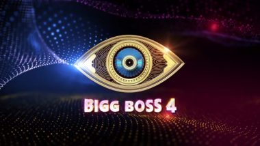 Bigg Boss 4 Telugu Teaser Out: Here's All You Need to Know About the Next Season of the Akkineni Nagarjuna Hosted Show (Watch Video)