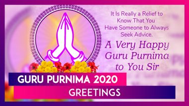 Guru Purnima 2020 Greetings, Images, Quotes, WhatsApp Messages to Send to the Guru in Your Life