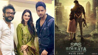 SOS Kolkata First Film To Resume Shoot Post Lockdown in Tollywood