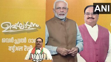 BJP Chief JP Nadda on US Election 2020 Results: 'Donald Trump Accused of COVID-19 Mishandling, But PM Modi Saved India With Timely Action'