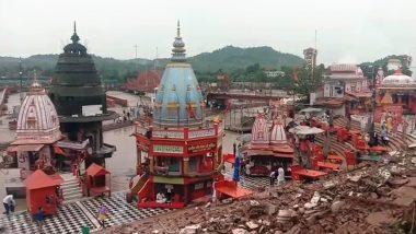 Haridwar: British Era Wall Collapses as Lightning Strikes Near Brahmakund at Har Ki Pauri Ghat